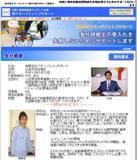 www2.odn.ne.jp/~aeg12730/jitco/company.htm