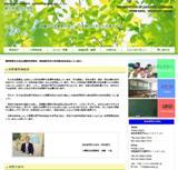 清瀬市で日本語教師募集