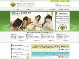 hotsuma-group.com