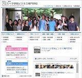 www.prospera.ac.jp