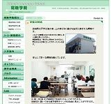 www.hitachi-l-s.com