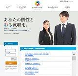 都内勤務日本語教師募集