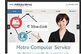 www.metrobooks.co.jp