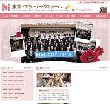 www.tokyonoah.com/indexjp.php