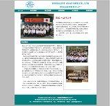 www.ex-asian.com