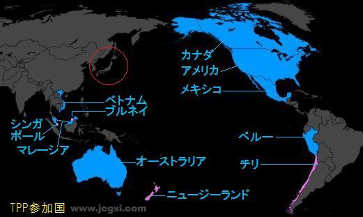TPP参加11ヶ国地図