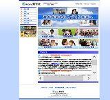 www.kohgakusha.com/ija-shinjuku/
