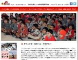 www.indiasantana.net/school.html