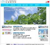 www.meiho-la.com