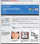 www.usindia.com