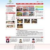 www.tokyoia.com