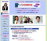 cjt-japanese.acegaigo.com