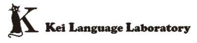 世田谷で日本語教師募集
