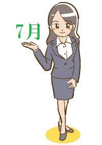 日本語教師参加時期は7月がお勧め