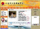 www.docfl.com.cn