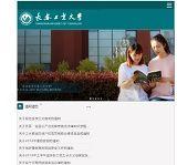 university-in-china