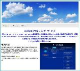 q-wei.weebly.com