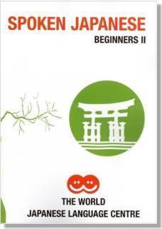 Spoken Japanese BeginnersII表紙