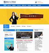www.tokyo-asia-edu.com