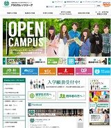 fsg-college.jp
