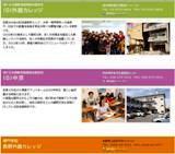 www.isi-global.com