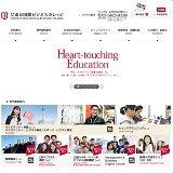 www.tibc.jp