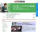 www.jpns.kec.ne.jp