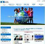 humanrelation.co.jp