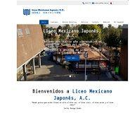 メキシコで教員募集