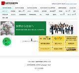 www.nila.jp