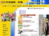 www.kojen-els.com.tw