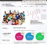 www.technos-jpschool.ac.jp