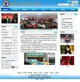 sageinchina.cn