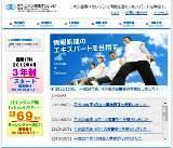www.jiit.ac.jp