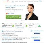 オンライン日本語教師募集