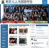 www.jlacollege.com