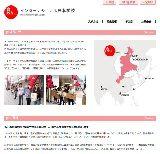 www.nipponschool.jp