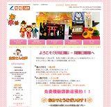 wingtw.com/nichigo