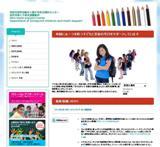 kodomo-nihongo.com
