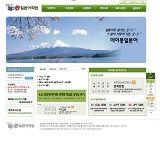 韓国で日本語教師