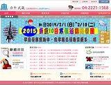 www.mu-sashi.com.tw