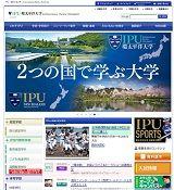 www.ipu-japan.ac.jp