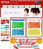 www.japan-school.com.tw