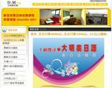 www.da-ming.net