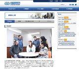 早稲田で日本語教師募集