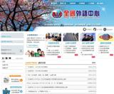 www.nlc-school.com