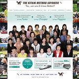 www.japanese-thekitanimethod.com