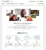 cafetalk.com