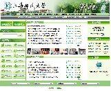 www.shnu.edu.cn