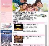 www.kurume-nippon.net